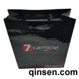 Exquisite Paper Shopping Bags with Custom Printed Brand and ribbon handle design
